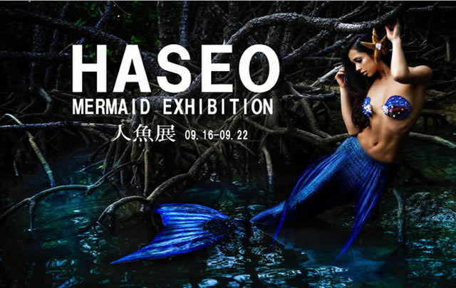 HASEO個展 「人魚展」 人魚の写真で構成された美しい写真展