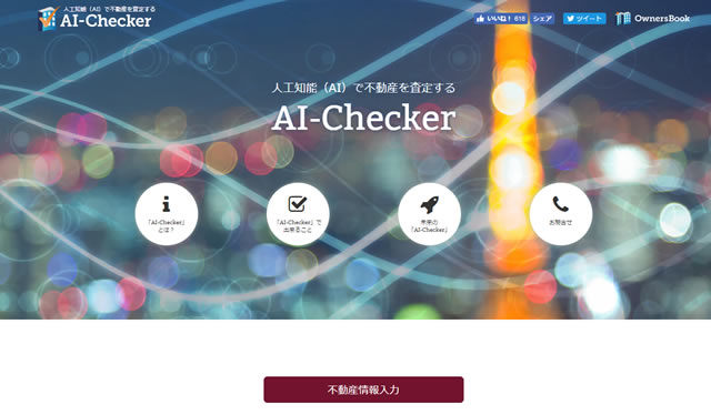 AI-Checker