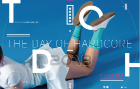 【TDOH】8/5 THE DAY OF HARDCORE サポーター募集!